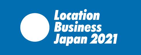 LOCATION BUSINESS JAPAN