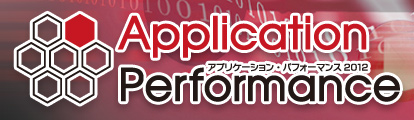Application Performance 2012