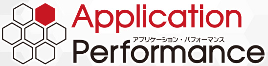 Application Performance 2014
