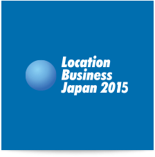 Location Business Japan 2015