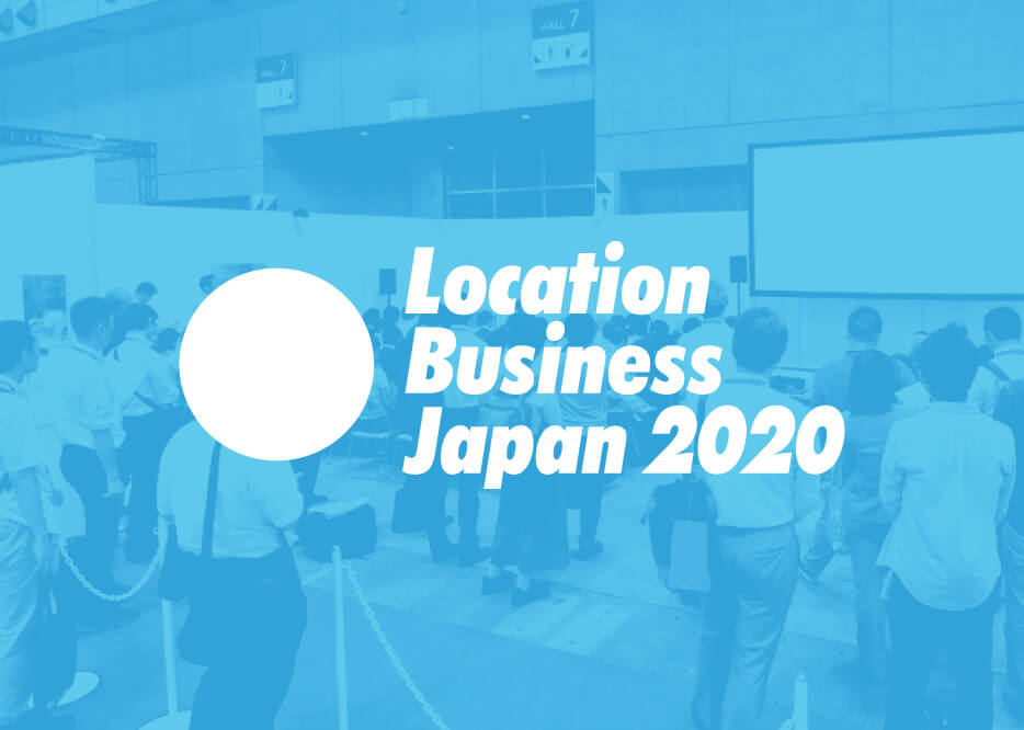 Location Business Japan 2020