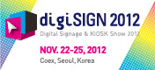 digiSIGN 2012