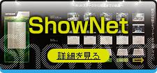 ShowNet