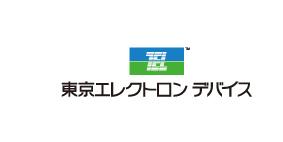 東京エレクトロン デバイス