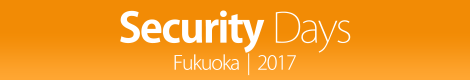 Security Days Fukuoka 2017