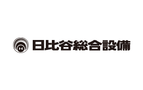 日比谷総合設備株式会社