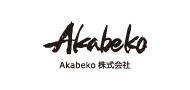 Akabeko株式会社