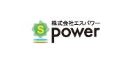株式会社エスパワー
