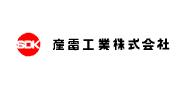 産電工業株式会社