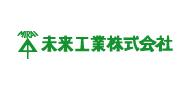 未来工業株式会社 仙台営業所