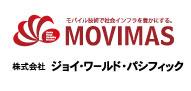 株式会社MOVIMAS/株式会社ジョイ・ワールド・パシフィック