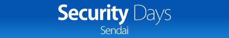 Security Days Sendai 2016